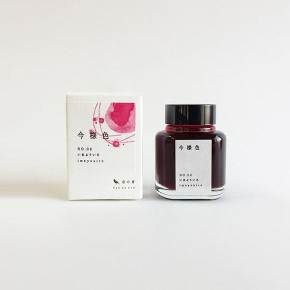 Kyo-no-oto Fountain Pen Ink / Imayouiro