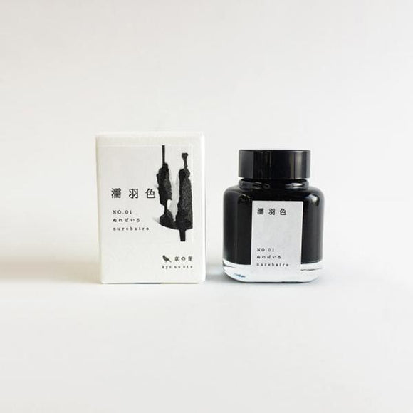 Kyo-no-oto Fountain Pen Ink / Nurebairo