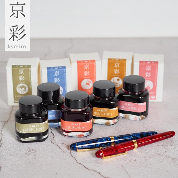 Kyo-Iro Fountain Pen Ink / Stone Road of Gion