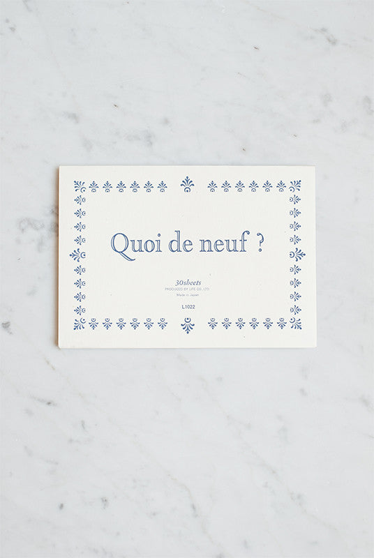 Quoi de neuf Horizontal Writing Pad // Ruled