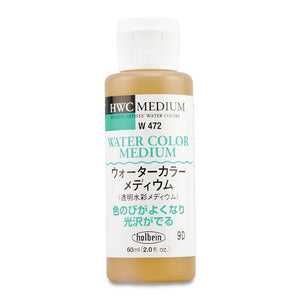 Holbein Watercolor Medium / 60ml