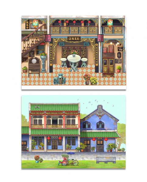 Pop Up Postcard :The Whimsical Architecture