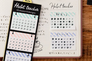 Sticky Notes for Bullet Journal / Habit Tracker I