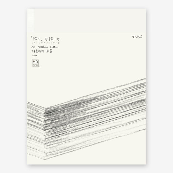 [2019 NEW RELEASE] MD Notebook Cotton (Sketching)