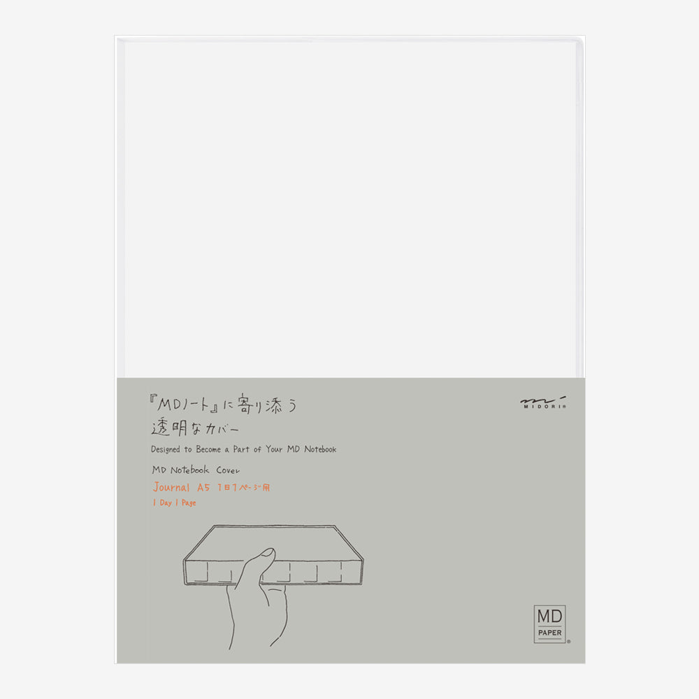 MD Clear Cover for Notebook Journal Codex