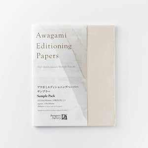 Awagami Factory Editioning Fine Art Paper Sample Pack