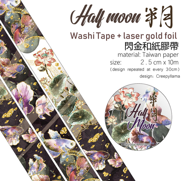 Creepyllama Gold Foil Washi Tape / Half Moon