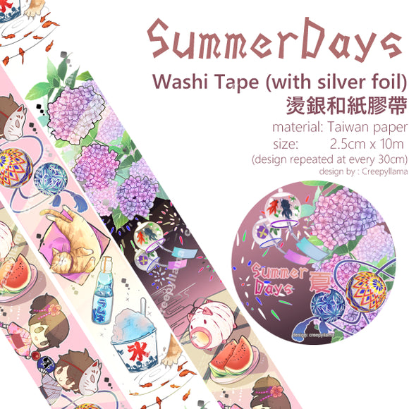 Hologram Foil Washi Tape / Summer Days
