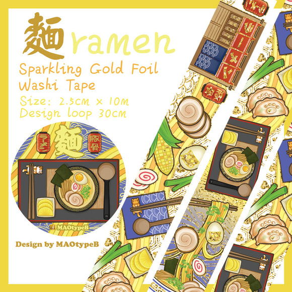 MAOtypeB Gold Foil Washi Tape / Ramen