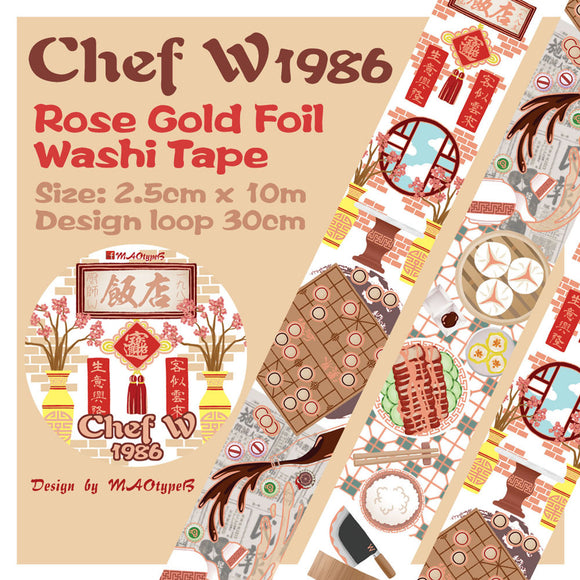 MAOtypeB Gold Foil Washi Tape / Chef W