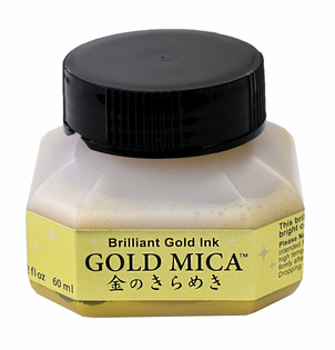 Kuretake Gold Mica Ink // 60ml