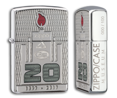 Limited Edition Armour Lighter