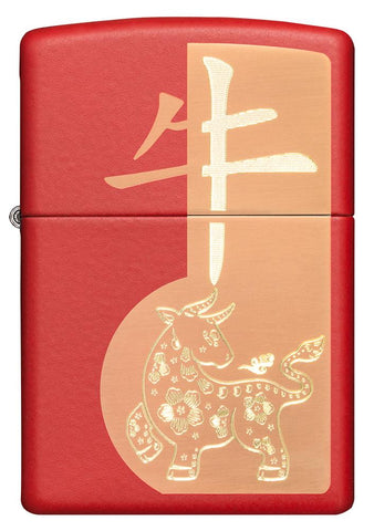 Front of Year of the Ox Red Matte Windproof Lighter