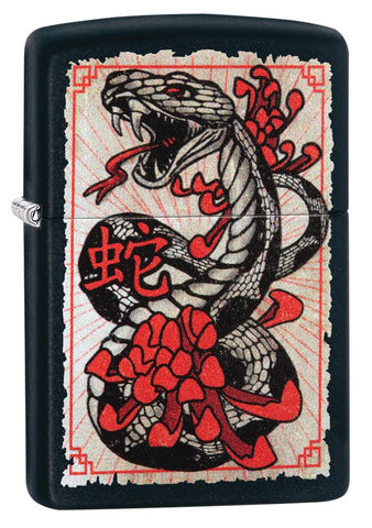 Front view of Snake Tattoo Black Matte Windproof Lighter standing at a 3/4 angle