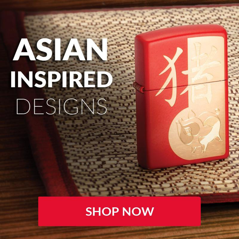 /collections/asian-inspired-lighters?from=HPSquare3