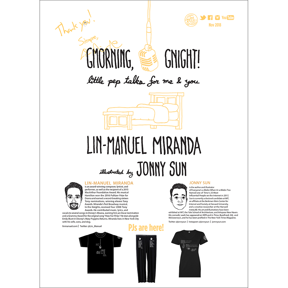 Lin-Manuel November '18 5X7 Thank You Card - G'Morning!