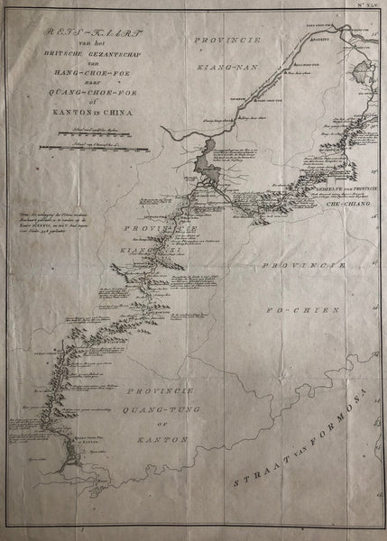 china, map, old map,antique map, sjanghai, canton, Hangzhou, coast, travels, engraving, formosa, kanton, quang tung, hang - choe,china, map, old map,antique map, sjanghai, canton, Hangzhou, coast, travels, engraving, formosa, kanton, quang tung, hang - choe,