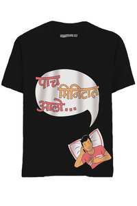Paanch Mintaat Half Sleeves T-Shirt