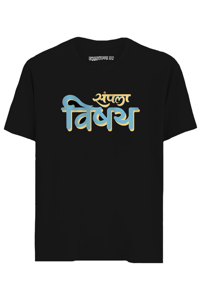 Sampla Vishay Half Sleeves T-Shirt