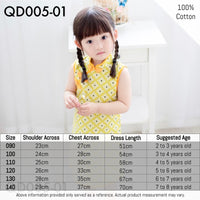 Cheongsam, QD005 - Hawaiian Cheongsam Dress - The Baby Zebra
