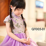 Cheongsam, QT005 - Crane Theme Cheongsam Tutu Dress - The Baby Zebra