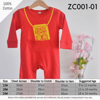 Seasonal Items, RP001 - HongBao Romper - The Baby Zebra