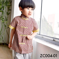 Seasonal Items, ZC004 - Golden Coin Mandarin Suit (Top & Bottom) - The Baby Zebra