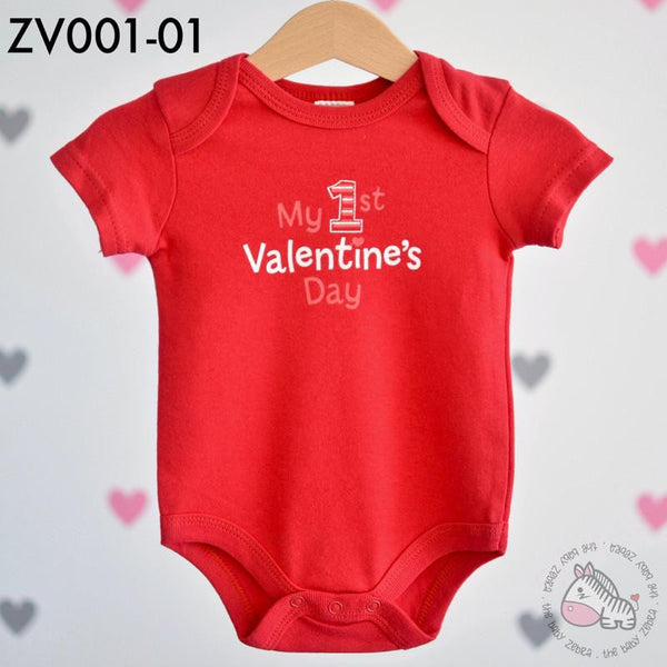 Seasonal Items, ZV001-Valentine Set - The Baby Zebra