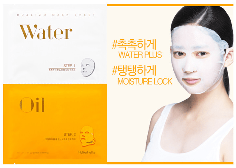 HOLIKA HOLIKA Mask sheet [Holika Holika] Dualizm Mask Sheet