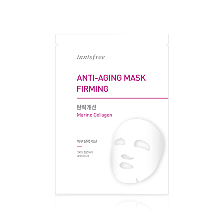 innisfree Mask sheet [innisfree] Anti-Aging Mask Firming (5PCS)
