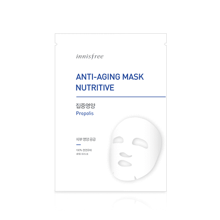 innisfree Mask sheet [innisfree] Anti-Aging Mask Nutiritive (5PCS)
