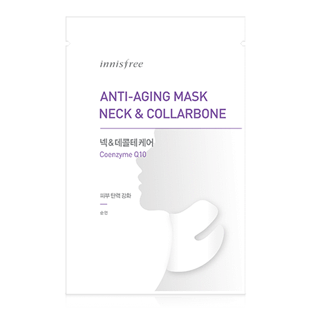 innisfree Masks [innisfree] Anti-Aging Mask Neck&Collarbone (3PCS)