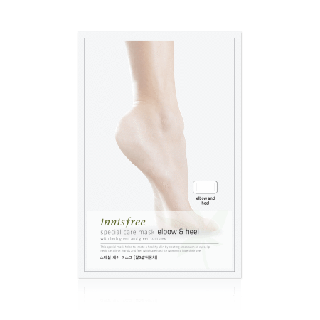 innisfree Masks [innisfree] Special Care Mask - Elbow & Heel