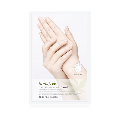 innisfree Masks [innisfree] Special Care Mask-Hand