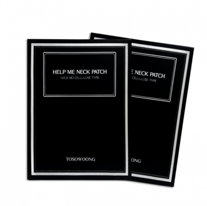 TOSOWOONG Patch [TOSOWOONG] Help Me Neck Patch (10 PCS)