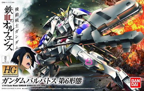 Gundam Barbatos 6th Form 1/144 Model Kit
