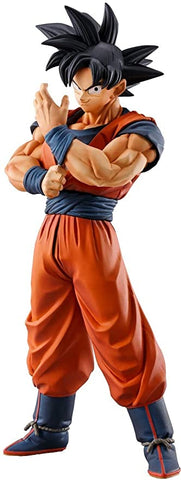 "Goku (Strong Chains!!) ""Dragon Ball"" Bandai Ichiban Figure"
