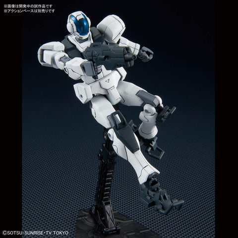 "GBN Guard Frame ""Gundam Build Divers"" HG 1/144"
