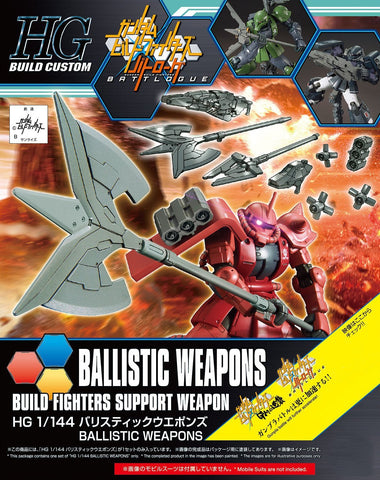Ballistic Weapons - Gundam Build Fighters HG 1/144