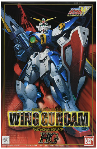 Wing Gundam 1/1000 Model Kit