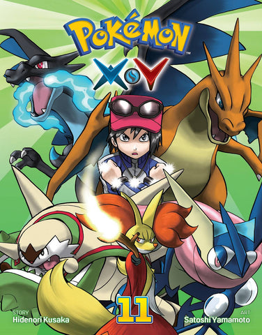 Pokemon XY Volume 11