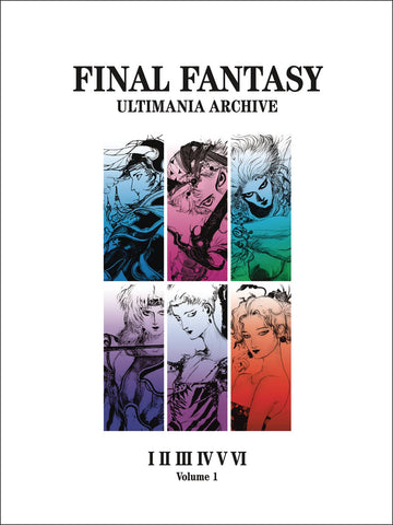 Final Fantasy Ultimania Archives Volume 1