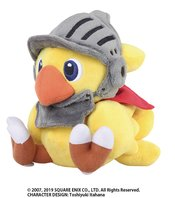 Chocobo's Mystery Dungeon EVERY BUDDY! Plushes