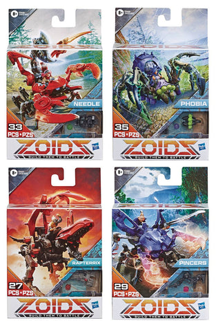 Zoids Beta Class Figures Assortment 202101