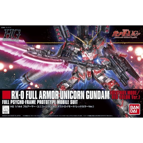 Full Armor Unicorn Gundam (Destroy Mode) Red Color Ver. HGUC 1/144