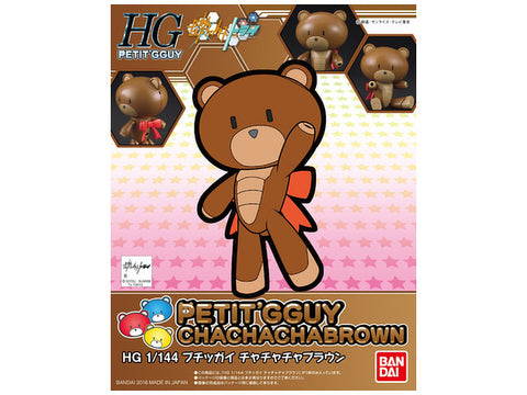 "Petit'Gguy Cha Cha Brown ""Gundam Build Fighters Try"""