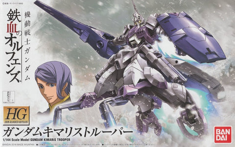 Gundam Kimaris 1/144 Model Kit