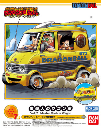 Master Roshi's Wagon Dragon Ball Mecha Collection