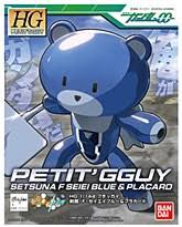 Petit'gguy Setsuna F Seiei Blue & Placard Gundam 00 Model Kit
