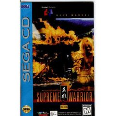Supreme Warrior - Sega CD
